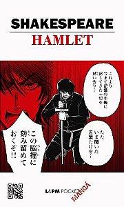 HAMLET - MANGA - 1100