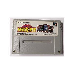 Big Ichigeki Pachi Slot Daikouryaku - Usado - Super Famicom