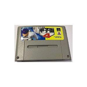 Koushien 4 - Usado - Super Famicom