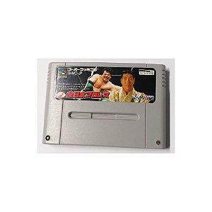 Zen-Nippon Pro Wrestling - Usado - Super Famicom
