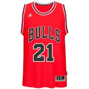 Jersey  -  Jimmy Butler - Chicago Bulls