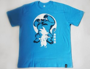 Camiseta Dragon Ball - Son Goku Ozaru