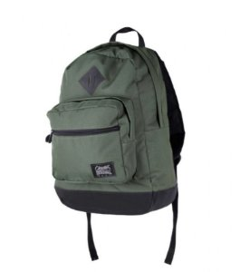 MOCHILA BASIC COLOR BAG V4 - VERDE