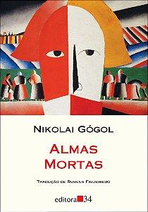 ALMAS MORTAS