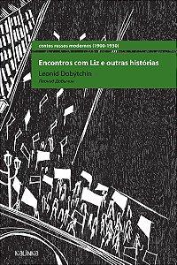 ENCONTROS COM LIZ E OUTRAS HISTÓRIAS