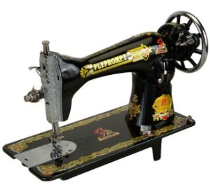 Máquina Costura Doméstica Pretinha Nova (Decorativa)