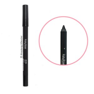 Lápis Delineador para Olhos a Prova D'água Carbon Black Ruby Rose HB050