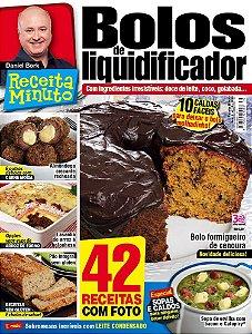 RECEITA MINUTO - 16 BOLOS LIQUIDIFICADOR (2016)