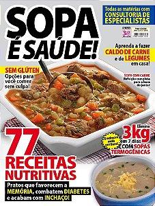 SOPA É SAÚDE! - 1 (2016)