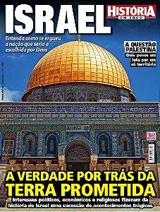 HISTÓRIA EM FOCO - ISRAEL - 1 (2016)