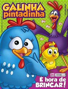 GALINHA PINTADINHA - 29 (2016)
