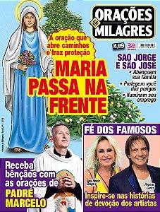 ORAÇÕES & MILAGRES - 4 (2016)