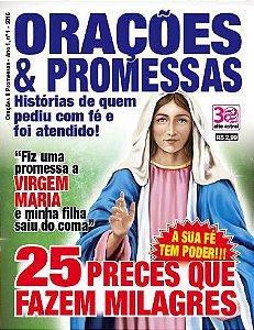 ORAÇÕES & PROMESSAS - 1 (2016)