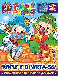 PATATI PATATÁ - 14 (2016)