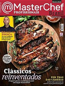 MASTERCHEF BRASIL ESPECIAL - EDIÇÃO 3 (2016)