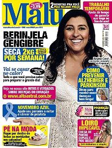 KIT MALU SEMANAL - NOVEMBRO 2016 (4 REVISTAS)
