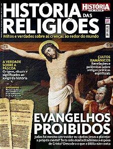 HISTÓRIA EM FOCO - HISTÓRIA DAS RELIGIÕES - EDIÇÃO 7 (2017)
