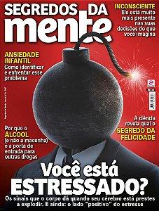 SEGREDOS DA MENTE - EDIÇÃO 13 (2017)