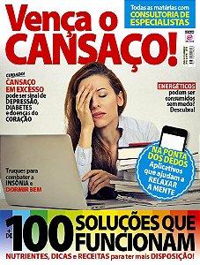 VENÇA O CANSAÇO! - EDIÇÃO 6 (2017)