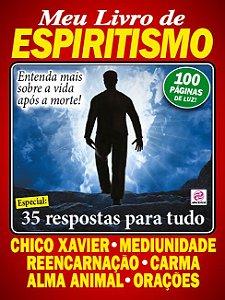 MEU LIVRO DE ESPIRITISMO - EDIÇÃO 1 (2017)
