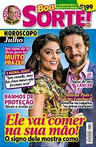 BOA SORTE - EDIÇÃO 345 - JULHO 2017