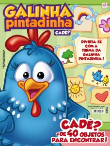 KIT 2 - GALINHA PINTADINHA (4 REVISTAS)