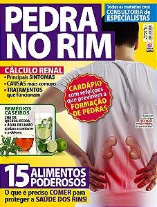 PEDRA NO RIM - EDIÇÃO 1 (2017)