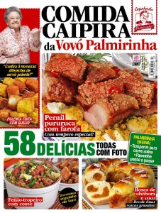 COZINHA DA VOVÓ PALMIRINHA - EDIÇÃO 33 - COMIDA CAIPIRA (2017)