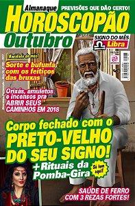 ALMANAQUE HOROSCOPÃO - EDIÇÃO 183 - OUTUBRO 2017