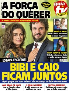 GUIA DA TV REVELA - EDIÇÃO 1 - A FORÇA DO QUERER (2017)