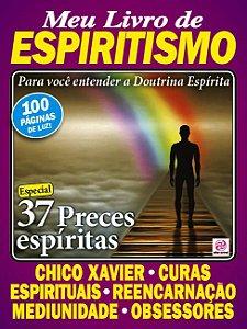 MEU LIVRO DE ESPIRITISMO - EDIÇÃO 2 (2017)