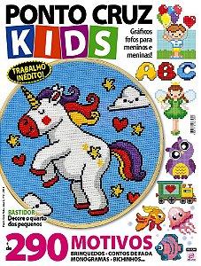 PONTO CRUZ KIDS - EDIÇÃO 2 (2018)