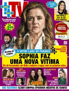 MAIS MAIS TV - EDIÇÃO 3 - FEVEREIRO 2018
