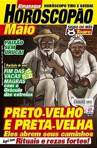 ALMANAQUE HOROSCOPÃO - EDIÇÃO 190 (2018)