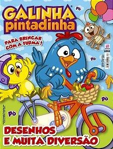 GALINHA PINTADINHA - EDIÇÃO 40 (2018)