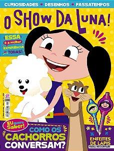 O SHOW DA LUNA! - EDIÇÃO 19 (2018)