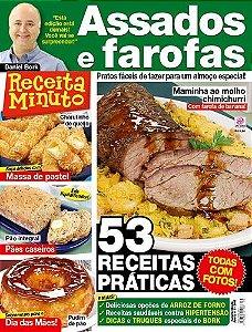 RECEITA MINUTO - 9 ASSADOS E FAROFAS (2015)
