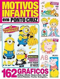 MOTIVOS INFANTIS EM PONTO CRUZ - 1 (2015)