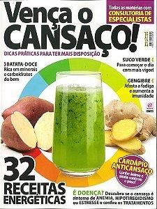 VENÇA O CANSAÇO! - 2 (2015)