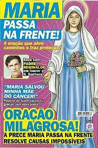 MARIA PASSA NA FRENTE! - 2 (2015)