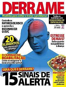 DERRAME - 1 (2015)