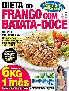 DIETA DO FRANGO COM BATATA-DOCE - 1 (2015)