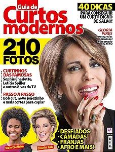 GUIA DE CURTOS MODERNOS - 1 (2015)