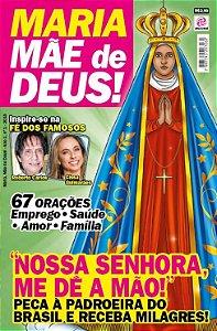 MARIA, MÃE DE DEUS! - 1 (2015)