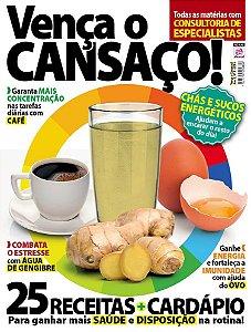 VENÇA O CANSAÇO! - 3 (2015)