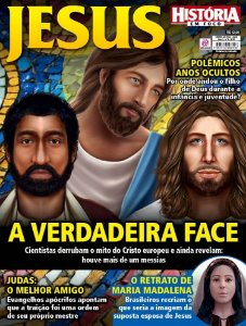 HISTÓRIA EM FOCO - JESUS - 2 (2015) - RELEITURA