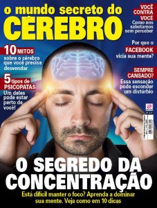 O MUNDO SECRETO DO CÉREBRO - 4 (2015)