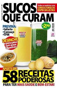 SUCOS QUE CURAM - 5 (2015)