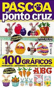 PÁSCOA EM PONTO CRUZ - 2 (2016)