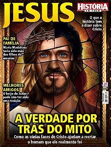 HISTÓRIA EM FOCO - JESUS - 3 (2016)